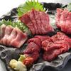 ひなたかなた - 料理写真:馬三味(たん、たてがみ、ふたえご、馬刺し)