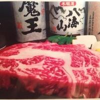 富士山溶岩焼き 熟成 和牛サーロイン