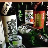 ALL500円☆厳選した全国各地の地酒