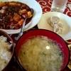 中華料理 悟空 - 料理写真:『四川麻婆豆腐定食』¥680-