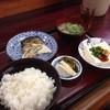 八重食堂 - 料理写真:日替わり定食♡