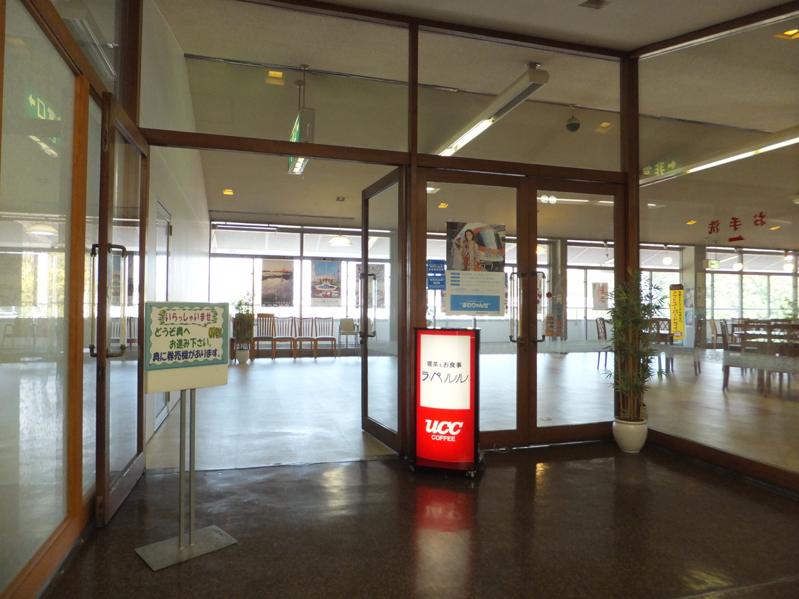 ラ・ペルル 賢島店