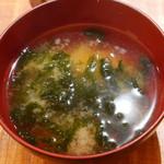 黒尊 - アオサノリの味噌汁