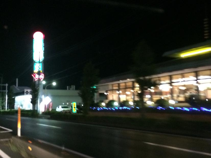 大陸食道 館林店