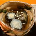 瓢箪坂 おいしんぼ - 秋茄子のオランダ煮