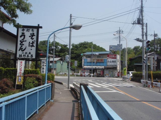 小松庵 鉢形茶屋