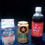 さっぽろ 火武偉 - 北海道限定飲料 夏だけの限定入荷です。 予定数終了