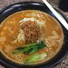麺屋遊膳 - 料理写真:担々麺 [大]
