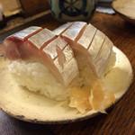 42046707 - 鯖寿司。