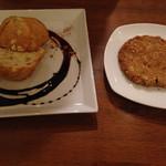 ベジカフェダイニング トスカ - バナナマフィンと穀類のクッキー