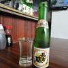 徳田屋食堂 - ドリンク写真:食前食中酒として