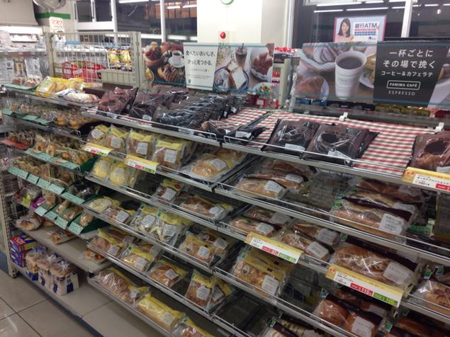 「ファミリーマート パン売り場写真」の画像検索結果