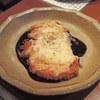 和楽 - 料理写真:阿波尾鶏のチーズ京味噌焼き