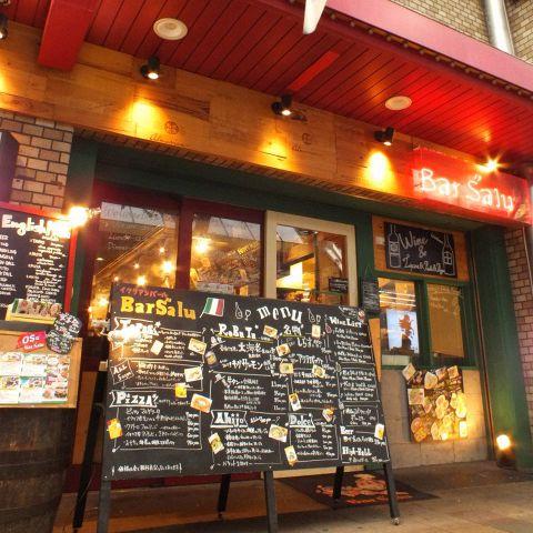 Bar Salu OS店