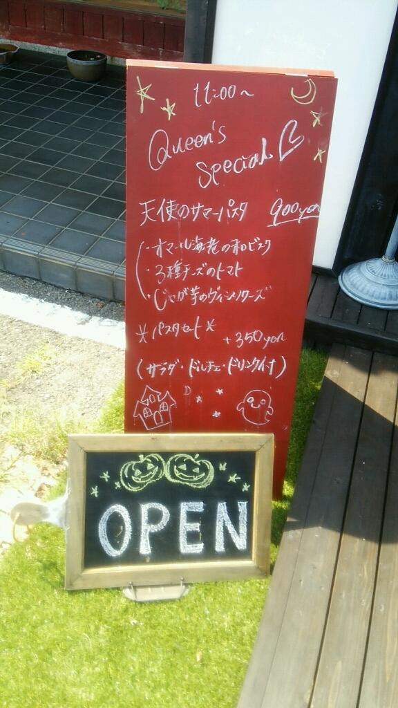 クイーンズ スープ カフェ