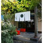 うなぎ割烹 康川 - 店舗入り口(2015.08)