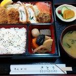 とんかつ さとう - ひれかつ弁当(ランチ980円)