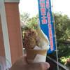 アイスクリーム工房 BOSS&MOM - 料理写真: