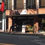 42083249 - 駅から2分もかからない。2階はカフェレストラン。