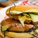 バーガーシティ - とちもち入りハンバーガー