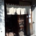 椿 - 外観写真:小さなお店です
