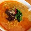 ラーメンどんき - 料理写真:担々麺