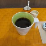 halcafe229 - オーガニックコーヒー
