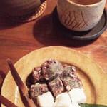42112436 - 「アマドコロ茶」と「韓国餅」