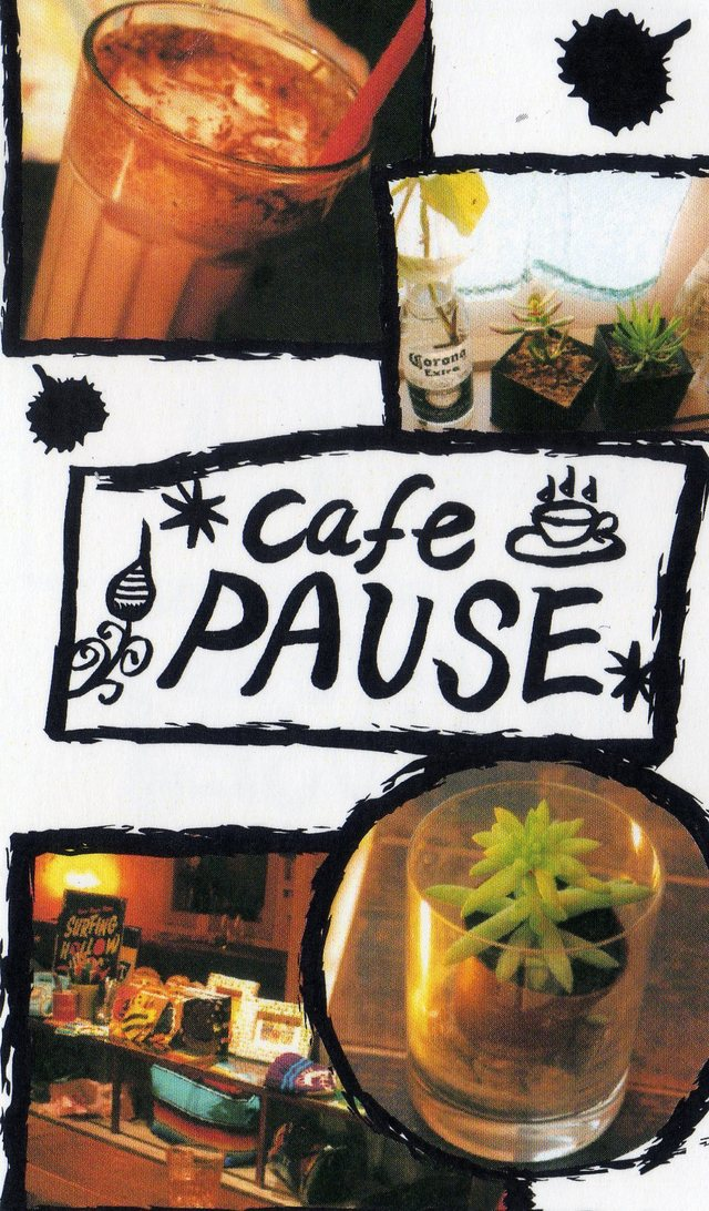 カフェ ポーズ