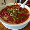 万豚記 - 料理写真:超辣担々麺