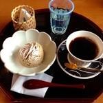 民芸茶房 栗の家 - コーヒーとモンブラン (((o(*゚▽゚*)o)))