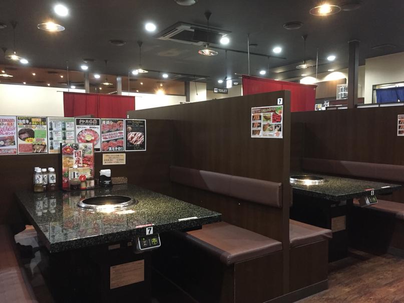 あみやき亭 関店