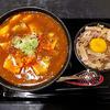 太威 - 料理写真:四川風マーボー麺(2辛・細麺)& まかない丼(2015年9月)