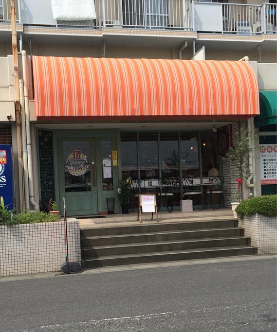 T′z Bakery KOHSHI