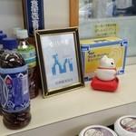 福田パン - さすが盛岡市民のソウルフードですね