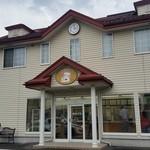 福田パン - 「福田パン」の聖地、長田町本店です