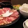 安楽亭  - 料理写真:♪特盛りダブルカルビ250ランチ(ライス大盛) ¥1050