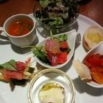 Bottega Regalo - 前菜