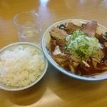大喜 - ライスとチャーシューラーメン