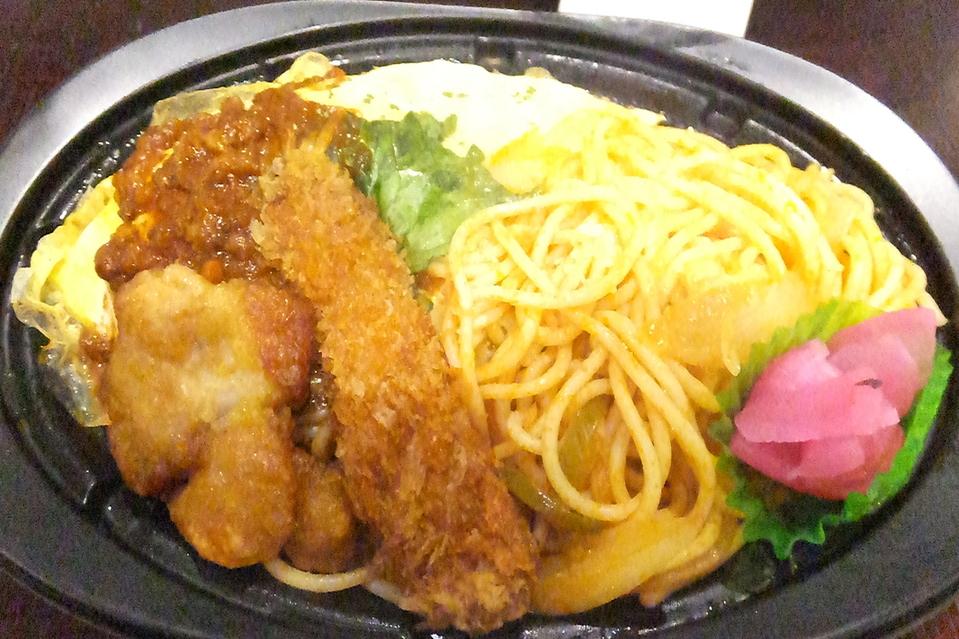 惣菜厨房グゥー 東光ストアーファクトリー店