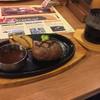 ビッグ ボーイ - 料理写真:大俵ハンバーグ。150gにしました。