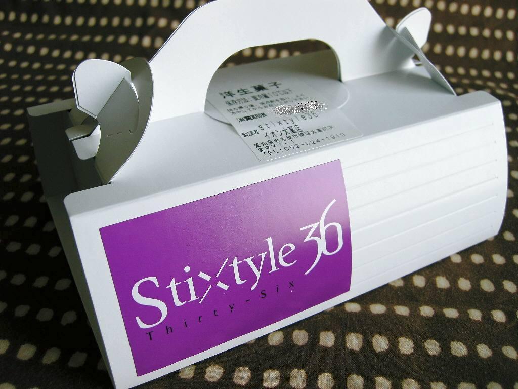 スティックスタイル36