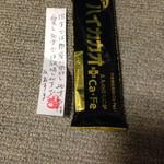 42201883 - メッセージ付きお菓子♪o(^▽^)o