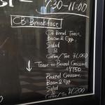 ザ シティ ベーカリー バー アンド バーガー ルービン - メニュー写真:朝メニュー 右