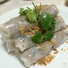 鴻華園 - 料理写真:ベトナム風蒸し春巻き