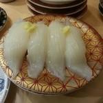回転寿司函館まるかつ水産 - 真いか