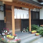 大豊 - 富士の豊かな自然に恵まれた山中湖で、おいしい水と空気とお食事をご堪能下さい。くつろいで頂けるようお待ちしております。