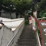 Old-s - 201509 Old-s  急階段を上がりお店へ(^-^)/