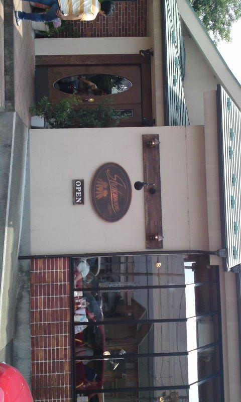 シャクナゲ 高崎本店