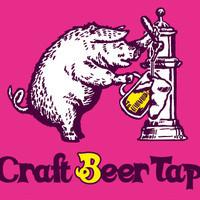 世界のクラフトビールを集めた新業態の店舗